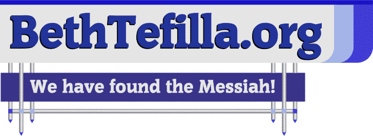 Beth Tefilla website first launched in 2010 is now back online.